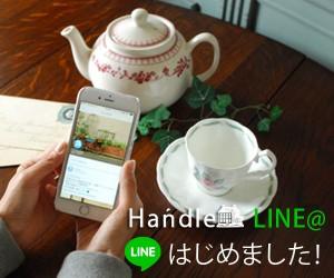 line-500